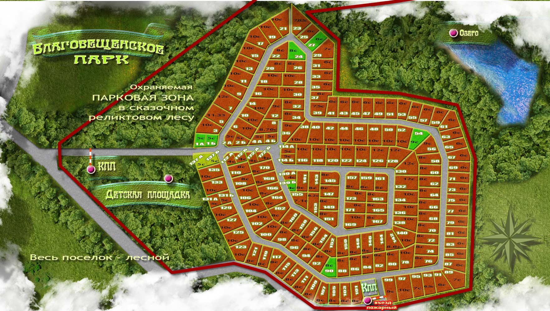 КП Благовещенское Парк Генеральный план